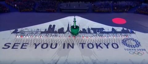 2020年東京オリンピックへ向けてリオから東京へ引き渡し