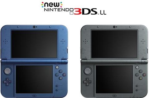 任天堂はニンテンドー3DSの新モデル「Newニンテンドー3DS LL」