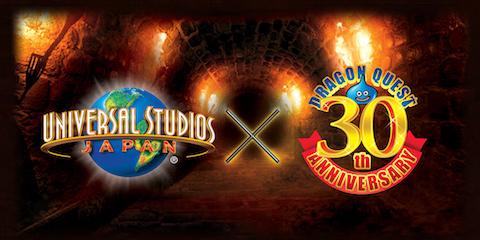 USJはドラゴンクエストの世界観を再現した「ドラゴンクエスト・ザ・リアル」を期間限定で開催