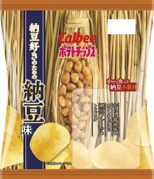カルビーは納豆フレークをかけて食べるポテトチップス「納豆好きのための納豆味」をローソン限定で6月25日に発売