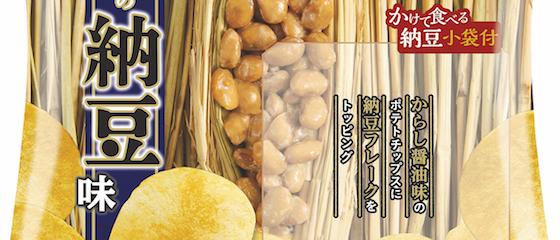 カルビー「納豆好きのための納豆味」の商品袋を拡大
