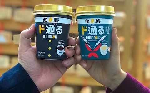 ドトールコーヒーは受験生を応援するチルド飲料「ド通る(ドトール)」シリーズを期間限定で販売
