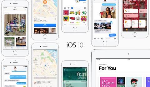 アップル「iOS10」