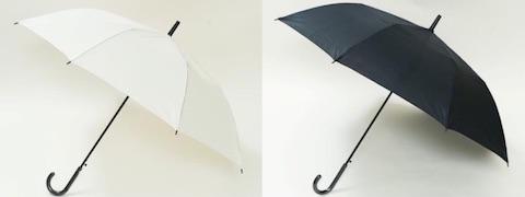 日本郵便は雨傘「ポキッと折れるんです」を全国の郵便局で6月12日より販売開始