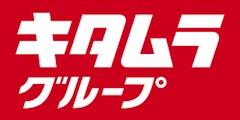 kitamura_logo.jpg