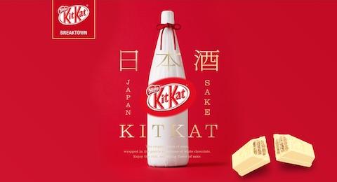 ネスレはインバウンド需要強化のため富山の銘酒「満寿泉」を使用した「キットカット日本酒 満寿泉」を9月中旬より発売
