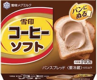 雪印メグミルクはパンやおやつにぬる雪印コーヒー「雪印コーヒーソフト」を3月1日より発売