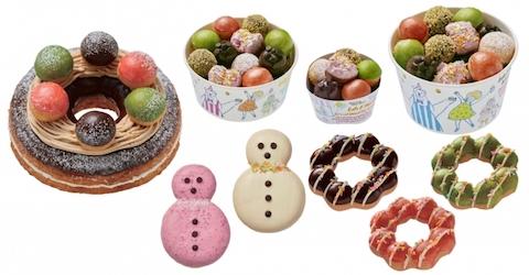 ミスタードーナツは「おうちクリスマス」をテーマにしたドーナツを11月8日から12月25日まで期間限定で発売