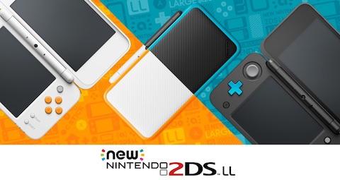 任天堂は「Newニンテンドー3DS LL」と同じ液晶画面サイズでありながら軽量化した「Newニンテンドー2DS LL」を発表