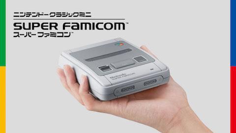 任天堂は21タイトルを収録した「ニンテンドークラシックミニ スーパーファミコン」を10月5日に発売