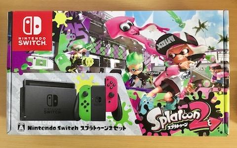 任天堂「Nintendo Switch スプラトゥーン2同梱版」を購入しました