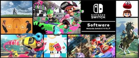 Nintendo Switchソフトウェア(1月13日時点)