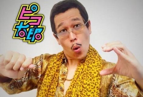 ピコ太郎「PPAP(ペンパイナッポーアッポーペン)」がYouTubeの週間再生回数で世界一を達成