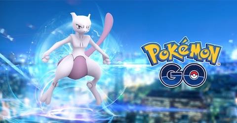 ポケモンGOでは横浜スタジアムで実施されたイベント「Pokémon GO STADIUM」にて伝説のポケモン「ミュウツー」登場
