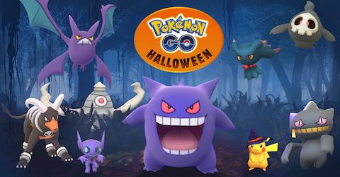 ポケモンGOは「ホウエン地方」のゴーストタイプが登場するハロウィンイベントを10月21日から11月2日まで開催
