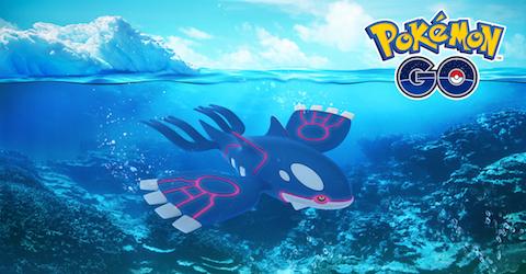 ポケモンGOにてホウエン地方の伝説のポケモン「カイオーガ」が2018年2月14日までの期間限定で登場