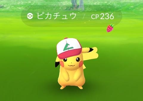 ポケモンGO「サトシ帽子 ピカチュウ(メス)」