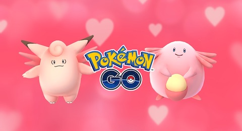 位置情報ゲーム「ポケモンGO」は2月9日よりバレンタイン向けキャンペーンを開催