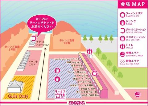 「ラーメン女子博 '17」の会場マップ
