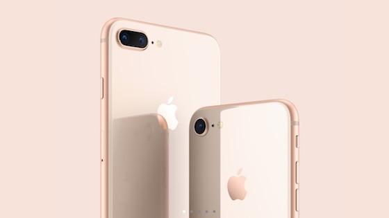 アップル「iPhone 8/8 Plus」