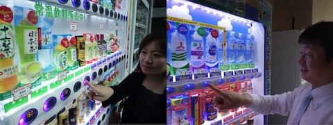 アサヒ飲料は従来より4度低い「強冷」販売する自動販売機の設置を強化