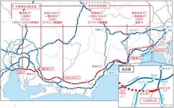 中日本高速道路は海老名南JCTから厚木南IC間を1月28日に開通することを発表