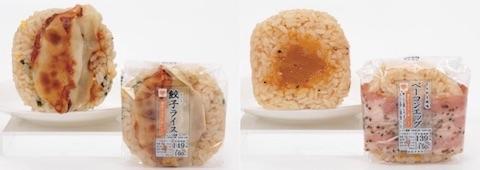 ミニストップはおかずを一緒に食べるおにぎりとして「餃子ライス」と「ベーコンエッグ」を3月6日より発売