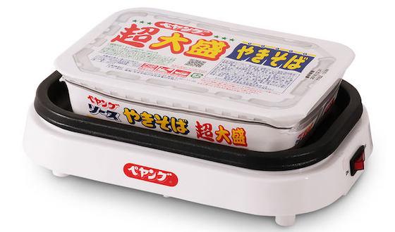まるか食品監修の焼き専用ホットプレート「ペヤング専用ホットプレート」のクラウドファンディングを近日開始