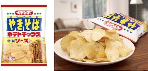 「ポテトチップス ペヤングやきそば特製ソース味」はアミューズメント専用景品として登場