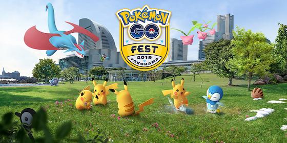 ポケモンGOは事前応募抽選制のイベント「Pokémon GO Fest 2019 Yokohama」を8月6日から12日まで開催